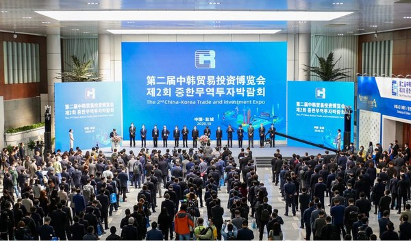 The 2nd China-Korea Trade and Investment Expo kicks off on October 30 in the city of Yancheng, east China's Jiangsu Province.