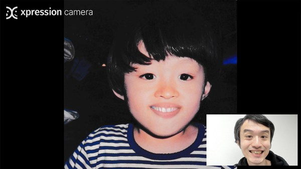 While video-chatting with grandparents, users can use their own childhood photos.