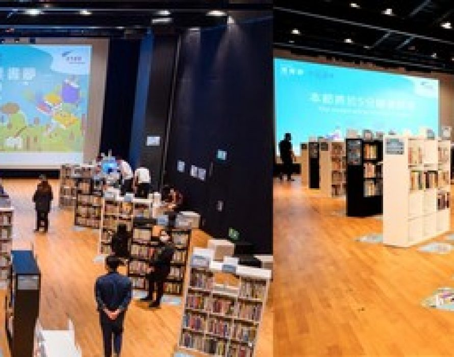 Youth Square 'Book Crossing Festival 2020' concluded successfully