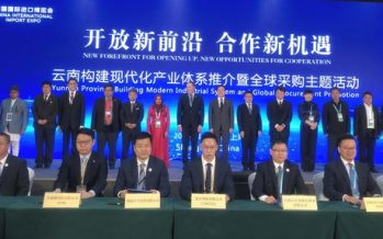 Yuntianhua achieves $1.26 billion of contracts at the third CIIE