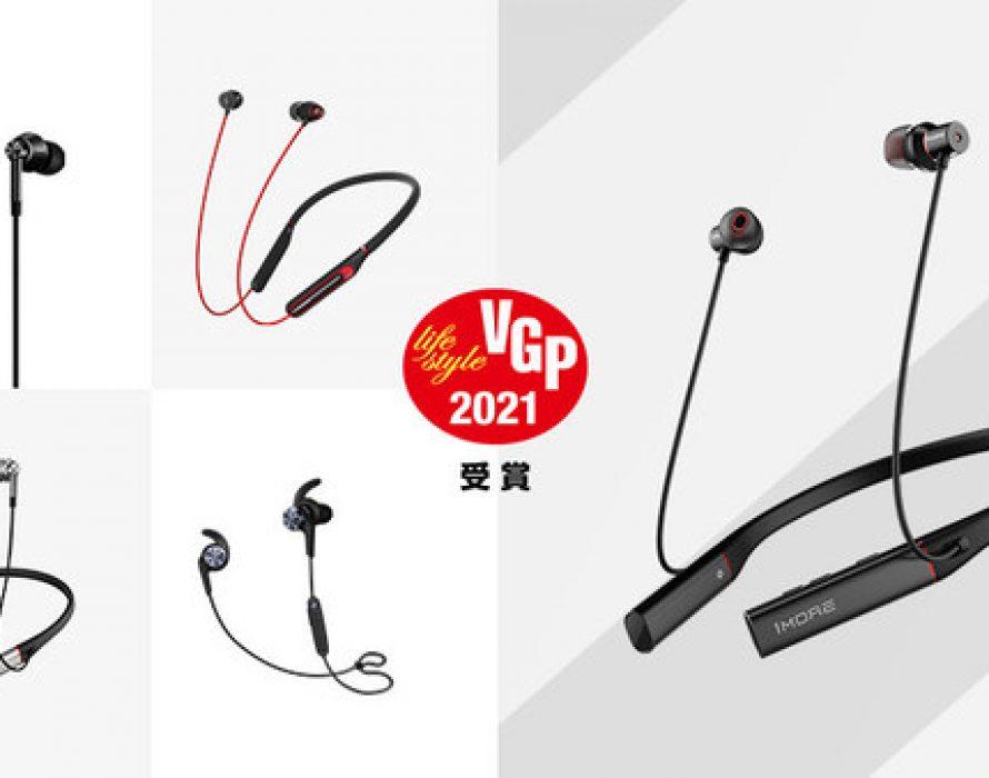 1MORE Receives 5 Japanese Audio Visual Grand Prix 2021 Awards
