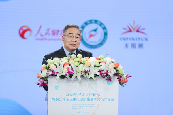 Zhang Boli delivered a keynote speech on the forum