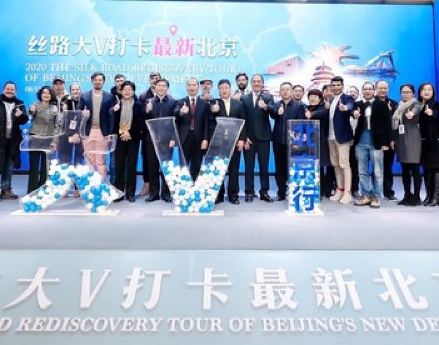 2020 Silk Road Rediscovery Tour Started to Capture Beijing's New Development