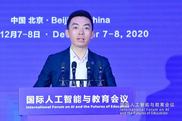 Bai Yunfeng, the Chairman and President of TAL Education Group, delivers a keynote speech at the International Forum on AI and the Futures of Education. Dec. 7, 2020.