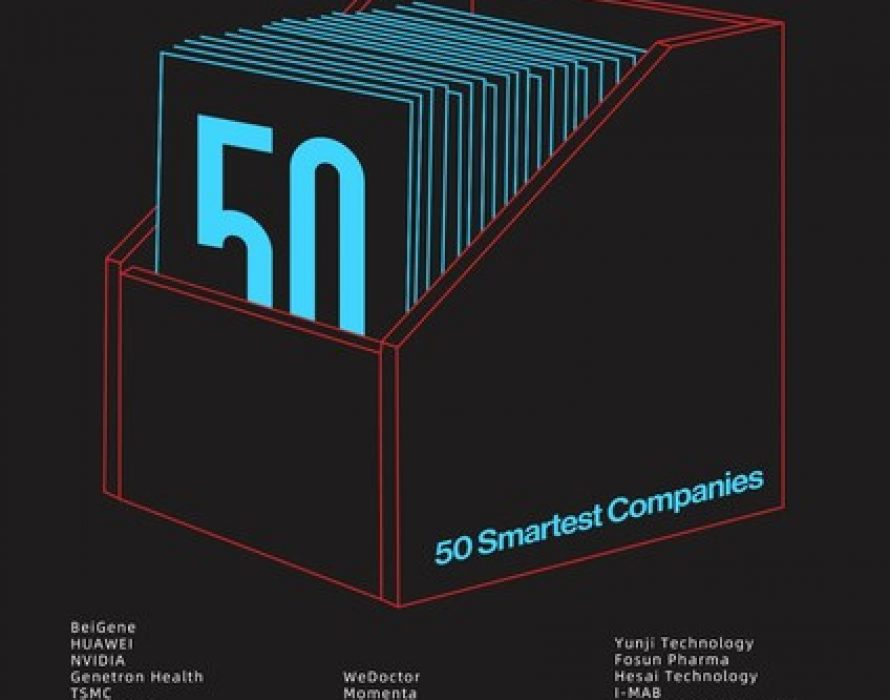 AInnovation Ranked as One of the MIT 50 Smartest Companies