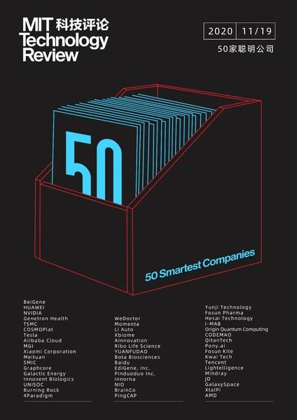 MIT 50 Smartest Companies