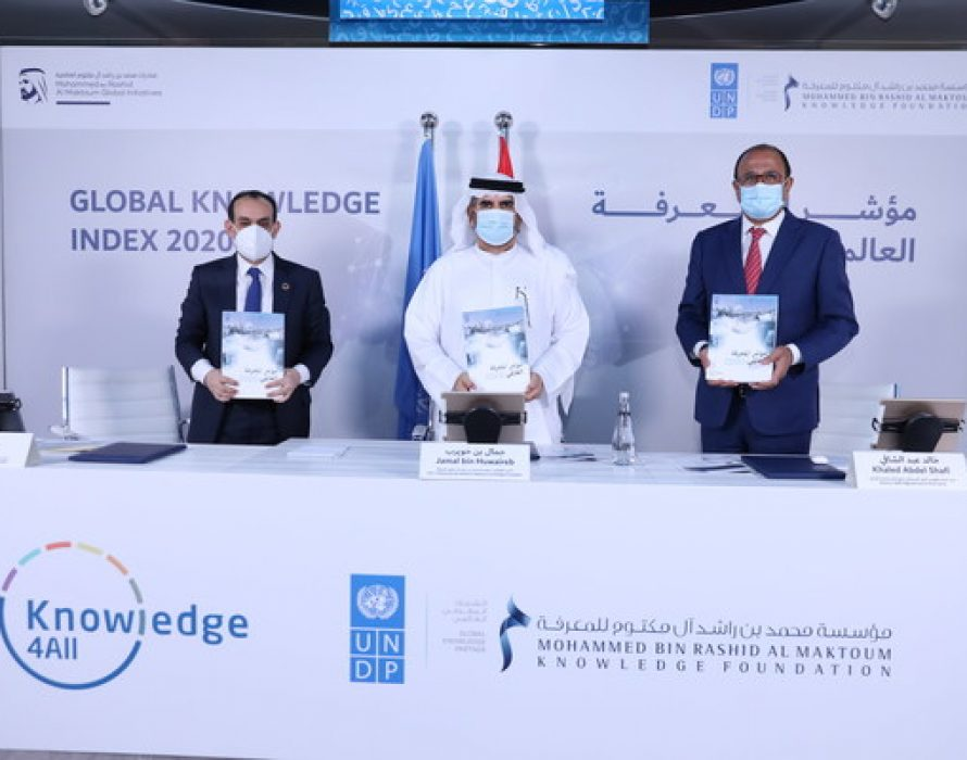 Amid the Global Crisis, UNDP and Mohammed bin Rashid Al Maktoum Knowledge Foundation (MBRF) Launch Global Knowledge Index 2020