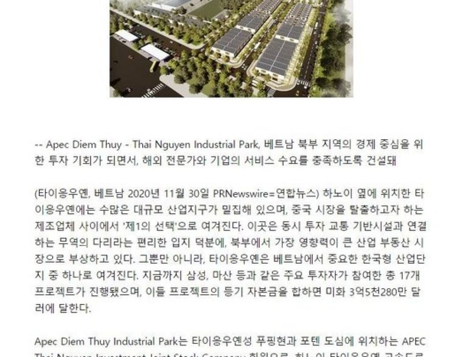 Apec Diem Thuy – Thai Nguyen Industrial Park – an ideal destination for foreign enterprises to do business in Vietnam