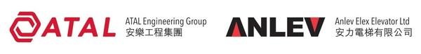 Logos of ATAL Engineering Group and Anlev Elex Elevator Ltd