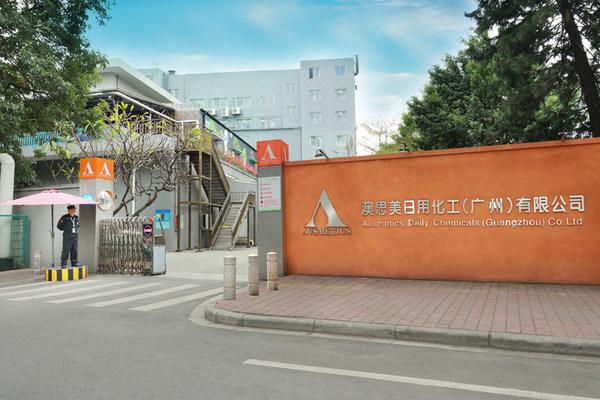 Ausmetics Factory