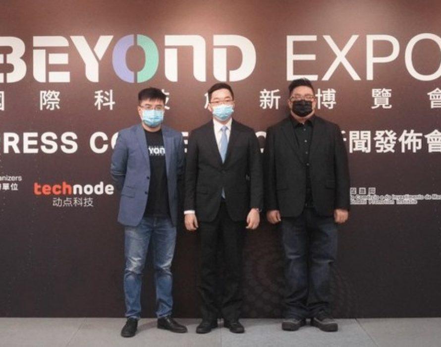 BEYOND Tech Expo to kick off in Macau