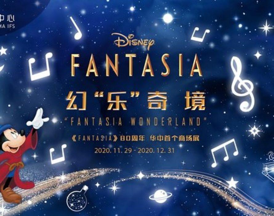Changsha IFS and Disney present Fantasia Wonderland