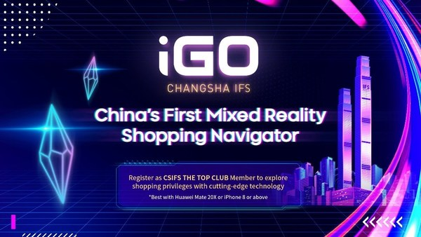 China's first MR shopping navigator is launched by Changsha IFS