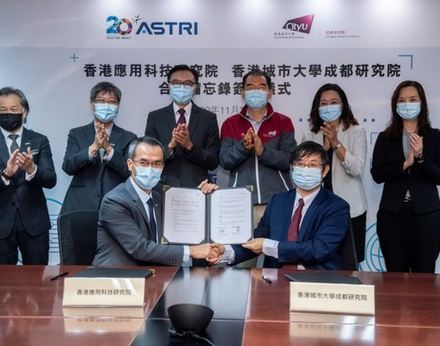 CityU Chengdu Research Institute and ASTRI sign MOU to strengthen collaboration