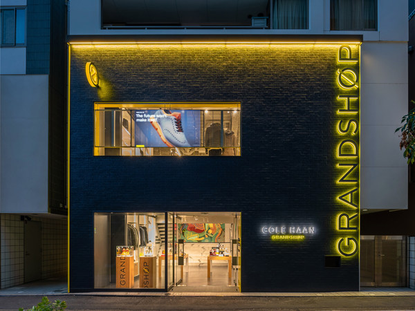 Cole Haan GrandShøp Cat Street in Tokyo, Japan - Exterior