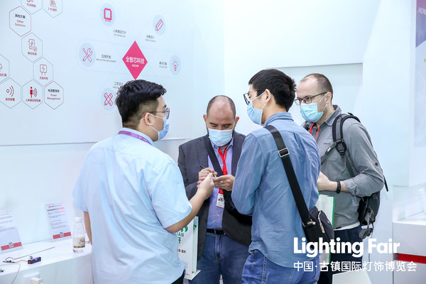 The 26th China (Guzhen) International Lighting Fair Will Be Launched in Spring 2021