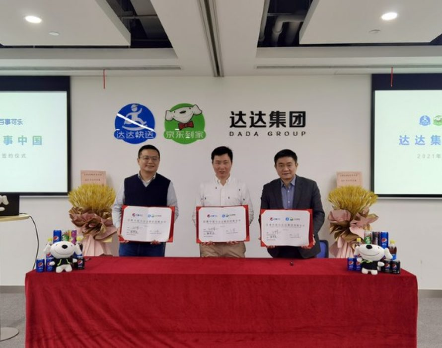 "Dada Group and PepsiCo Deepen Strategic Partnership and Launch ""Bring Happiness Home"" Campaign for Chinese Spring Festival"