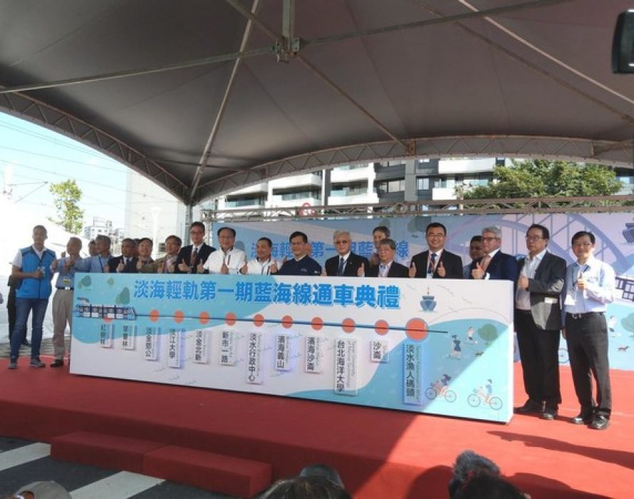 Danhai LRT Blue Coast Line Launched on 11/15 with Offer of Free Rides