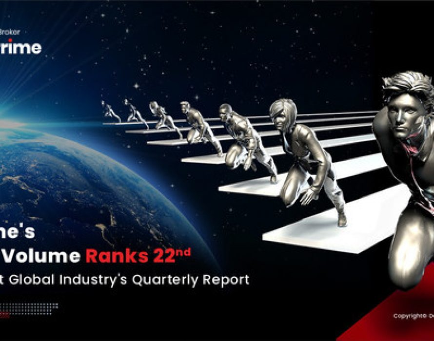 Doo Prime's Trading Volume Ranks 22nd in The Latest Global Industry's Quarterly Report