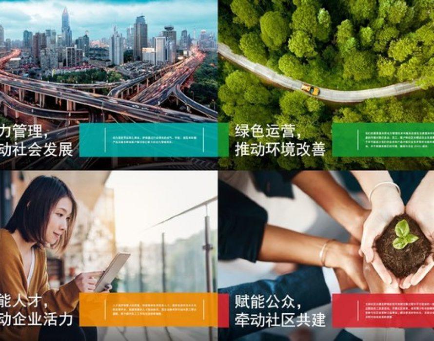 Eaton Wins 2020 China GoldenBee Sustainability Report Evergreen Award