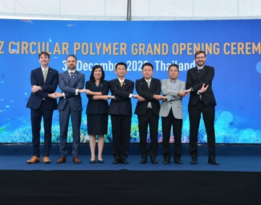 First SUEZ plastic recycling plant in Asia dedicated to reversing plastic pollution crisis and mitigating climate change