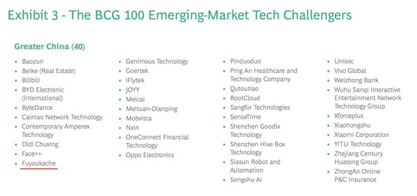 FORU Trucking Shortlisted as one of 100 Emerging-Market Tech Challengers in Boston Consulting Group Global Report