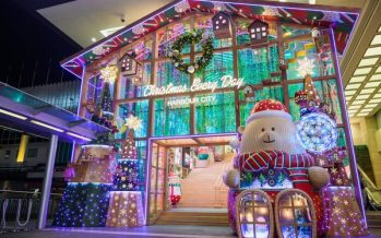 """Harbour City, Hong Kong Introduces """"Christmas Every Day"""" decorations and online activities"""