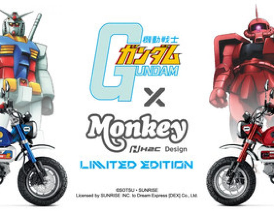 """Here's the new GUNDAM — A.P. Honda invaded Thailand Motor Expo 2020 With the new model """"Monkey Gundam Limited Edition"""""""