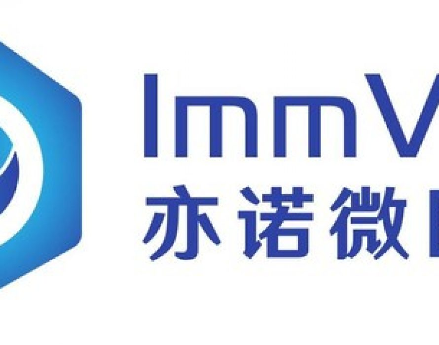 ImmVira Announces Series C Financing with Leading Specialist Investors