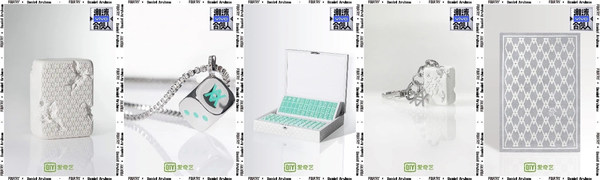 """iQIYI and Top Artist Daniel Arsham Unveil First-Ever Collaboration on Artwork for """"FOURTRY"""""""