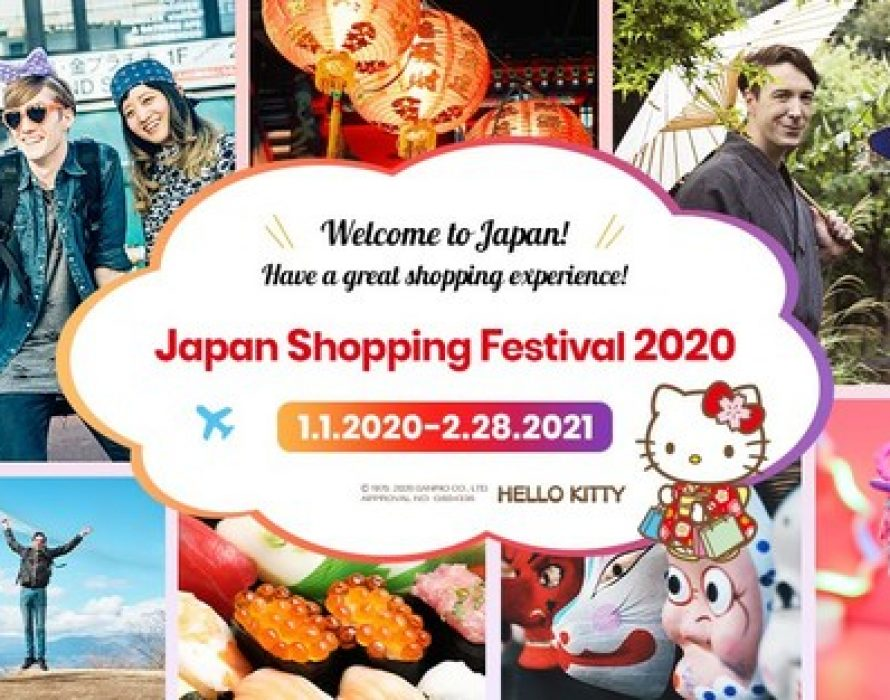 "JSTO launches SNS Photo Contest ""Japan Shopping Festival Winter 2020"""