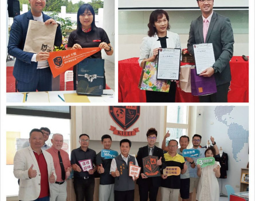 Karl International Education Signs Several MOU with Public Schools in Greater Hsinchu Area and Abroad