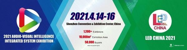 LED CHINA and CHINA ENTERTAINMENT TECHNOLOGY ASSOCIATION Announce Strategic Partnership
