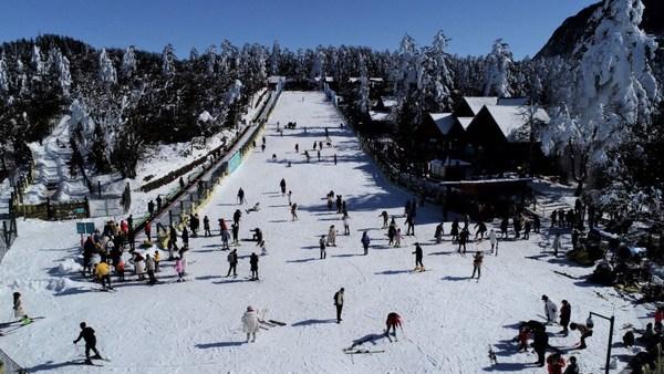 Leidongping Ski Resort