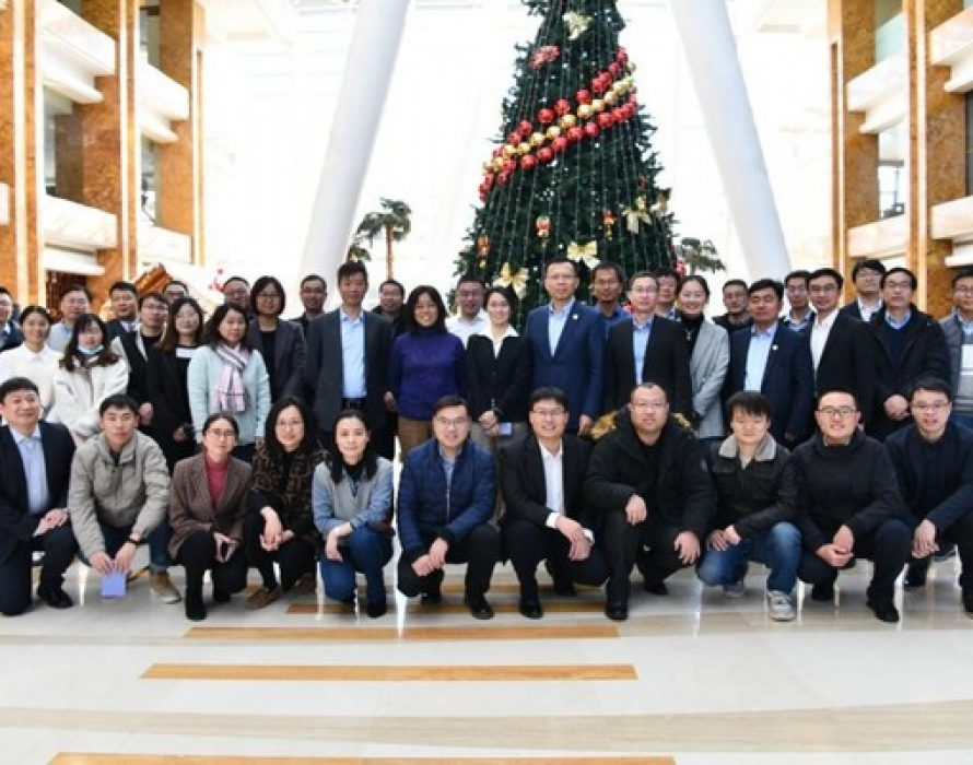 Oriental Yuhong and Wacker Chemicals Jointly Organized the 7th Innovation Day