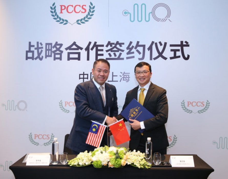 PCCS Group Has Reached a Strategic Cooperation With Shenqi Medical to Seek a Grand Blueprint of Medical Health in the Asia-pacific Region