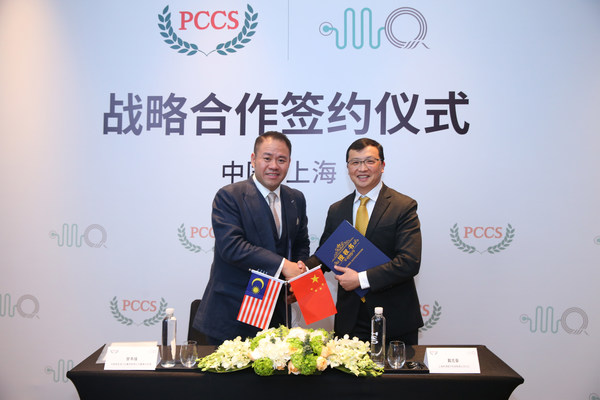 Mr. David Chan Wee Kiang, PCCS Group Managing Director(left) & Mr. Erich Dai ZhiHao, CEO of Shenqi Medical(right)