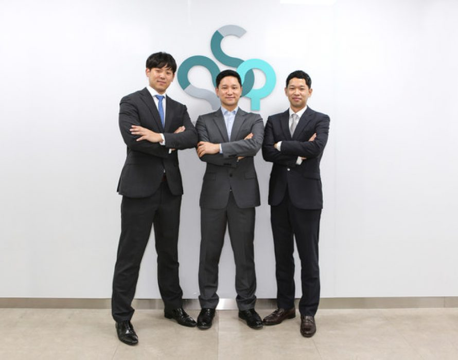 QuantaMatrix to Debut on KOSDAQ on Wednesday (12/9) after raising $40.2mn in IPO, at $23.57