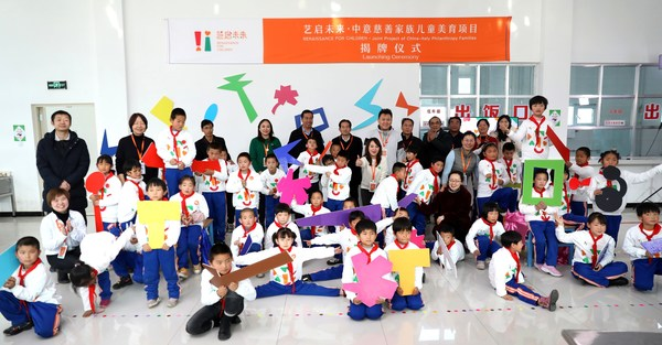 """Representatives of project partners and local students gathered at the launching ceremony of""""Renaissance for Children""""in Motai Center School in Qinghai province of China on November 26,2020"""