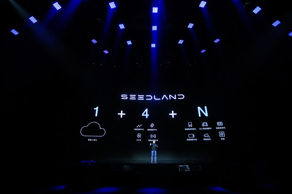 SEEDLAND Unveiled the 1st OTA Smart Community to Render Proactive, Synergetic and Unperceivable Services