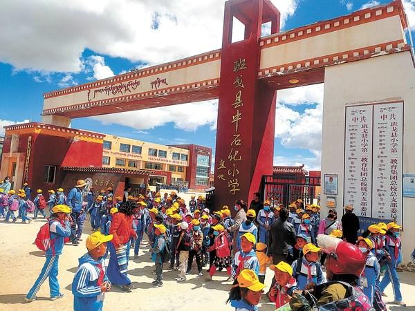 SINOPEC Primary School in Baingoin County of Tibet Autonomous Region.