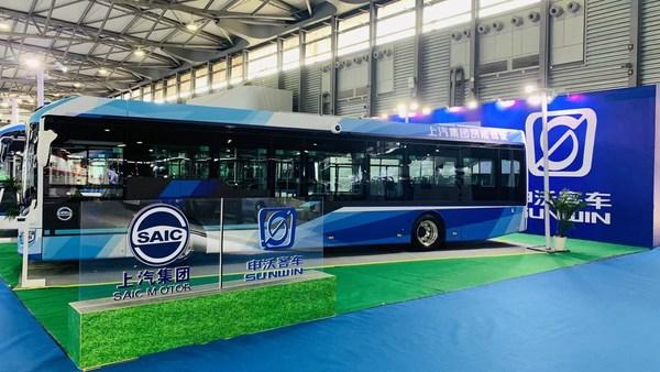 Sunwin 9-series 12-meter smart full-electric city bus