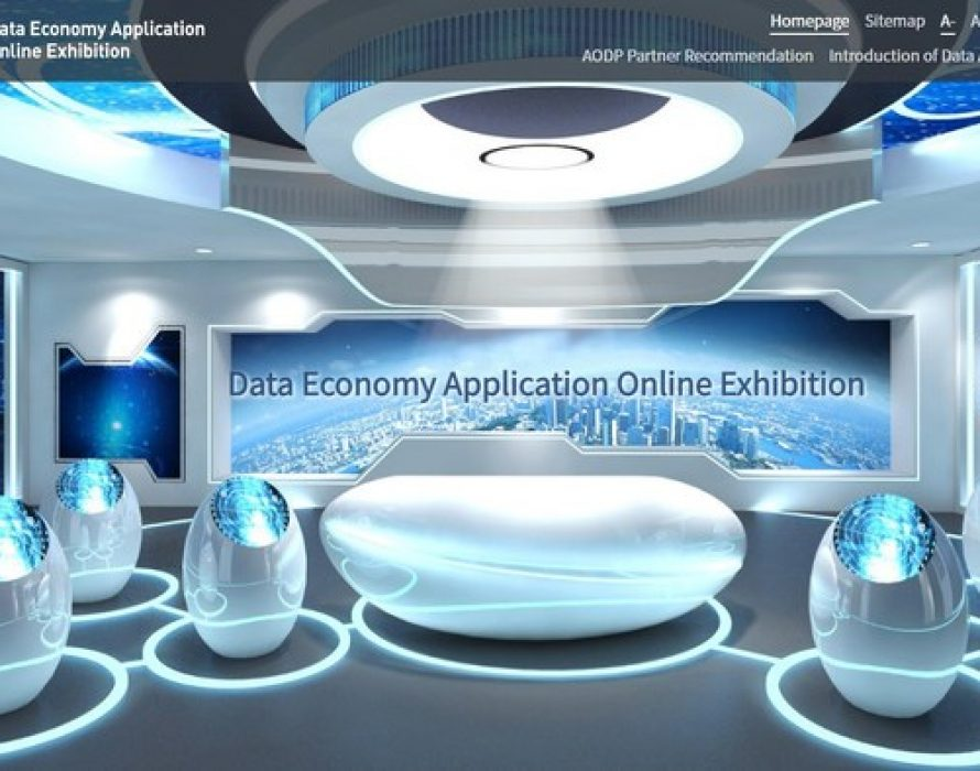 Taipei Computer Association: Gather Industrial Energy to Promote Global Business Opportunities