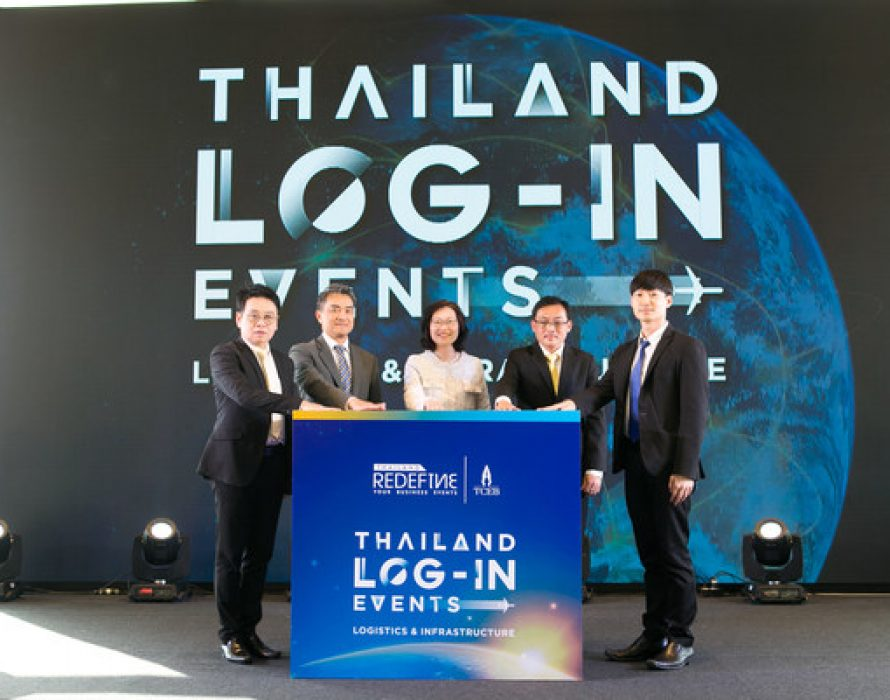 """TCEB Sets Up First Milestone of """"Thailand LOG-IN Events"""""""