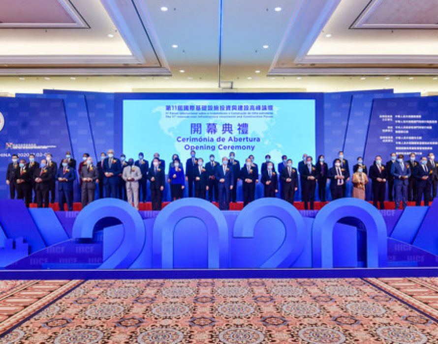 The 11th IIICF opens grandly in Macao