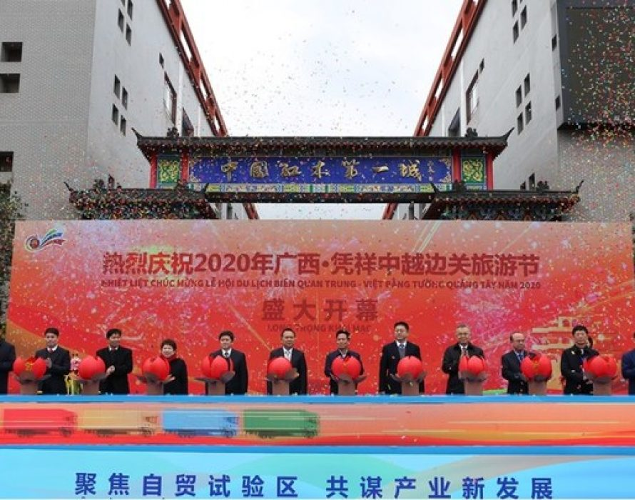 The 2020 Pingxiang China-Vietnam Border Tourism Festival Opens