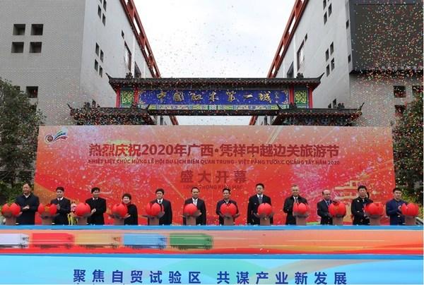 The 2020 Pingxiang China-Vietnam Border Tourism Festival opens in Pingxiang, Chongzuo city, Guangxi Zhuang Autonomous Region on Dec 18.