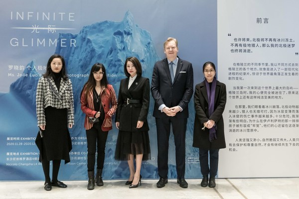 Representative from Moon Center for Contemporary Art; The Polar Photographer Ms. Jolie Luo; Executive Assistant Manager of Niccolo Changsha, Ms. Heidi Tang; General Manager of Niccolo Changsha Mr. Jorgen Christensen; and Deputy Director of the Hong Kong SAR Liasion Office in Hunan, Ms. Zhou, participated in the ribbon cutting ceremony.