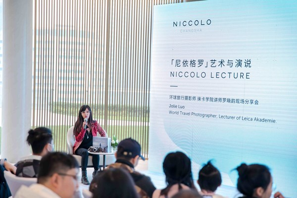 Niccolo Lecture Sharing Session