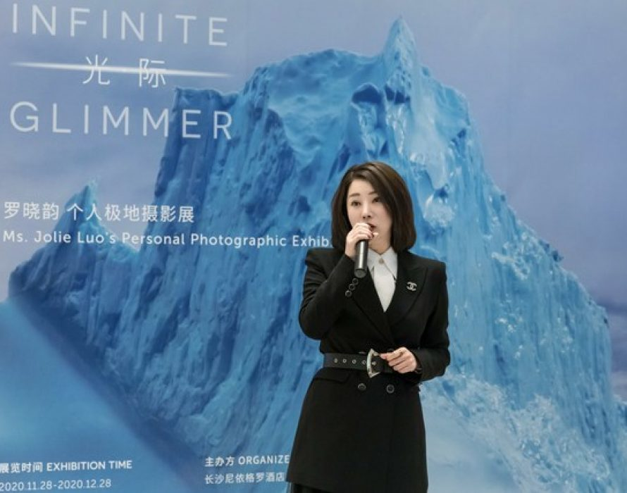 """The Opening Reception of 24-Hour Photography Exhibition """"Infinite Glimmer"""" Hosts at Niccolo Changsha"""